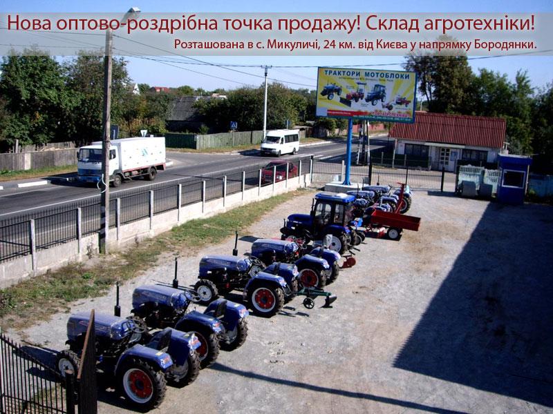 міні трактори львів фото ціни