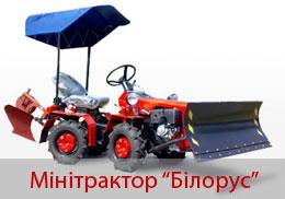 Тов агротехніка